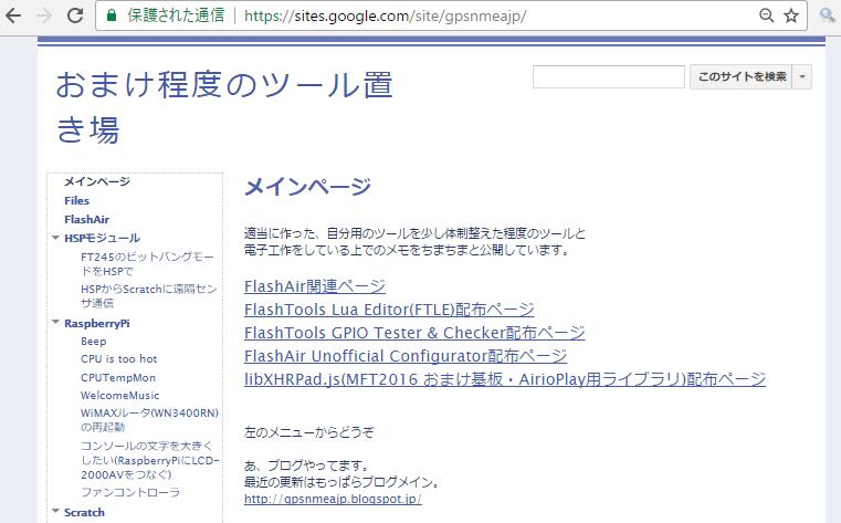 fa_site